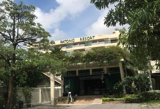 普吉岛芭东巴尔米拉度假酒店(泳池景双人套房)